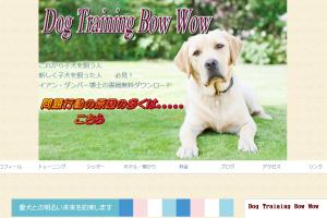 Dog Training Bow Wow