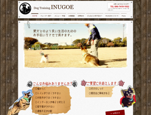 Dog Training INUGOE