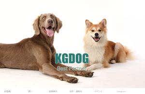KGDOG