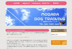 茂原ドッグトレーニング
