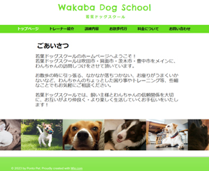 Wakaba Dog School